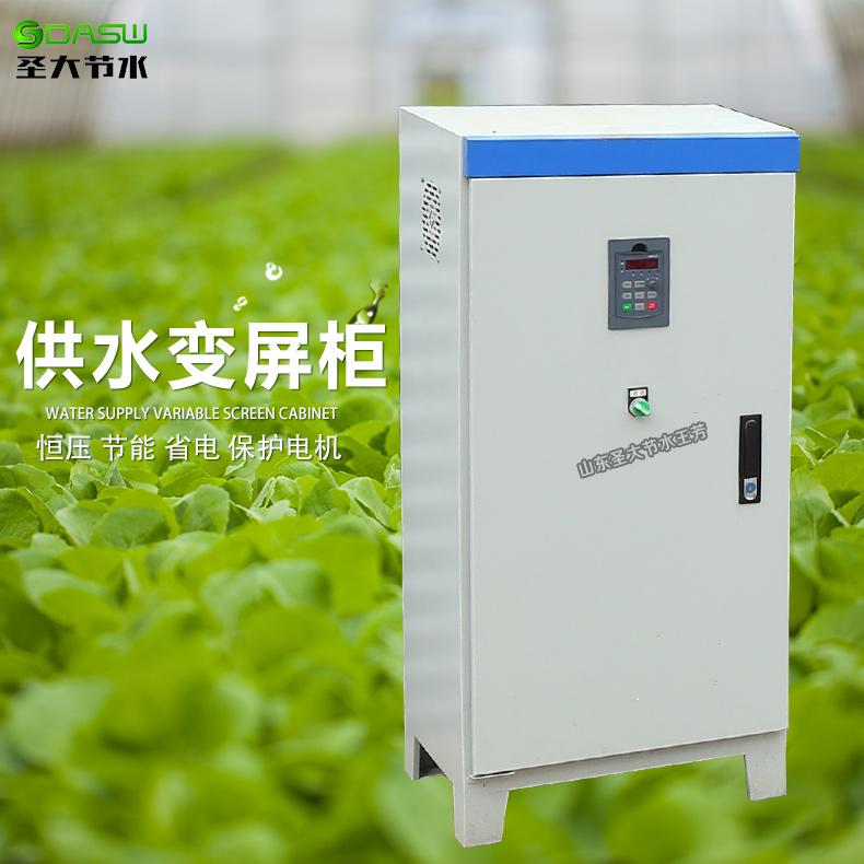 农业灌溉变频器首部水泵恒压供水变频柜