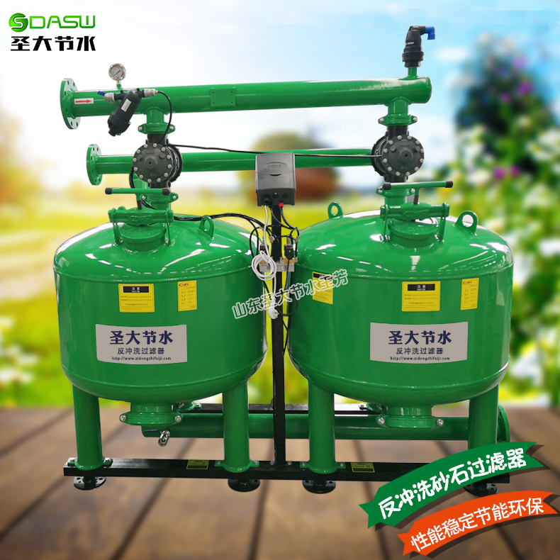 农田灌溉反冲洗砂石过滤器自动排污含石英砂