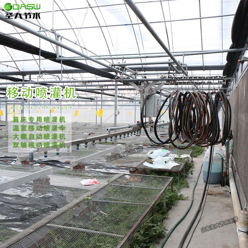 温室移动喷灌设备 大棚双轨自动育苗喷灌机