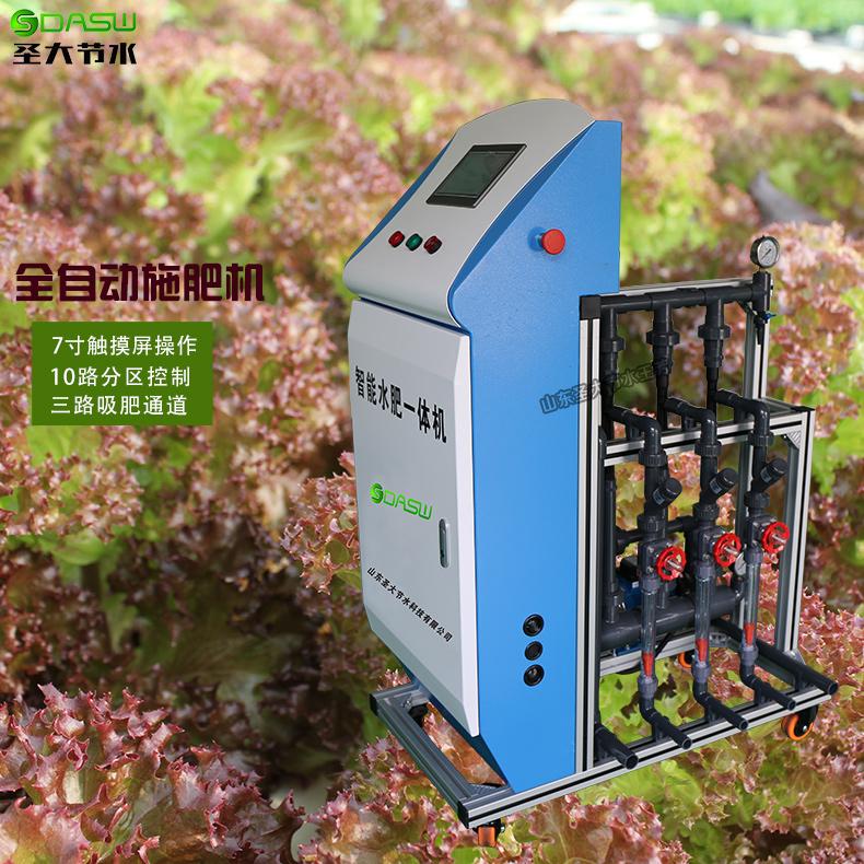 示范施肥机厂家 江西温室蔬菜微喷滴灌水肥一体化机三通道PLC控制