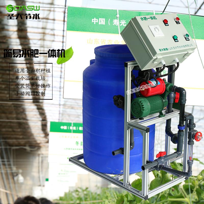 手动施肥机价位 山东圣大节水厂家直销农用水肥一体机介绍