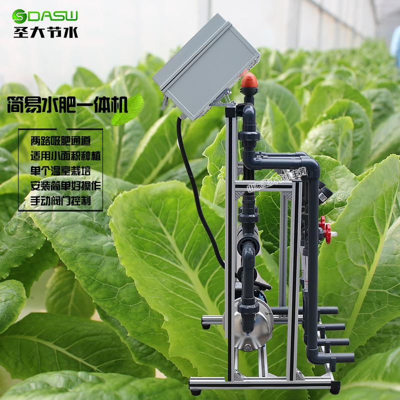 小型农用施肥机型号 农场水肥一体化改造设备手动操作双通道吸肥