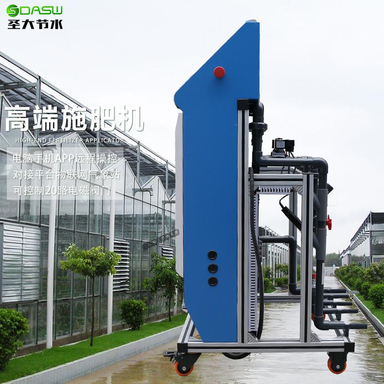 玻璃温室智能施肥机 黄龙果水肥一体化喷滴灌设备多少钱