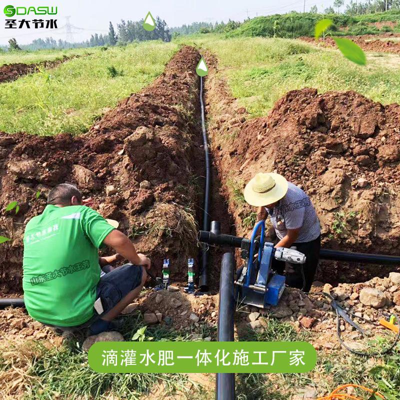 滴灌水肥一体化施工 厂家提供大田果园山地丘陵管道现场实施方案