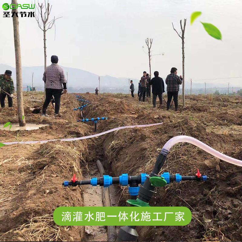 水肥一体化施工费预算 厂家提供大田山地丘陵管道施工队专业安装