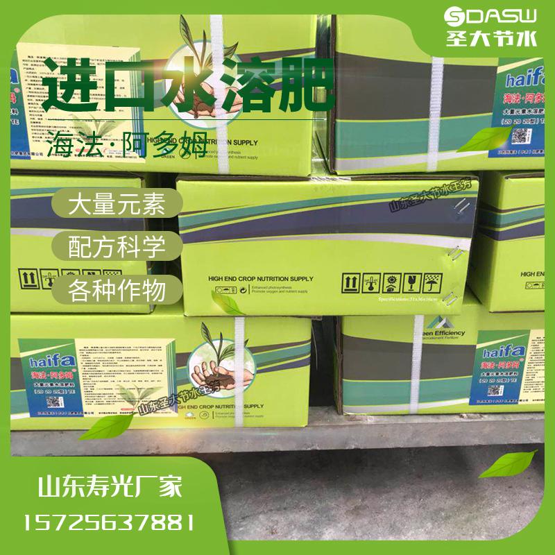 寿光化肥厂家蔬菜花卉果树肥料大量元素水溶有机肥进口海法阿多姆