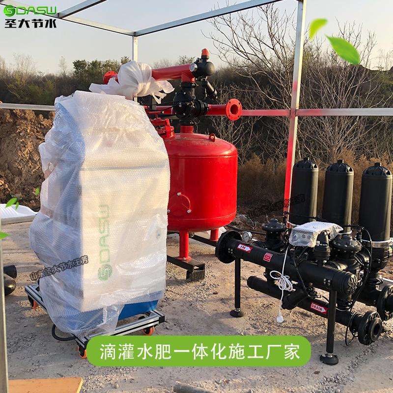 100亩地水肥一体化全部投资大概多少钱 实验田自动化滴灌安装设计?