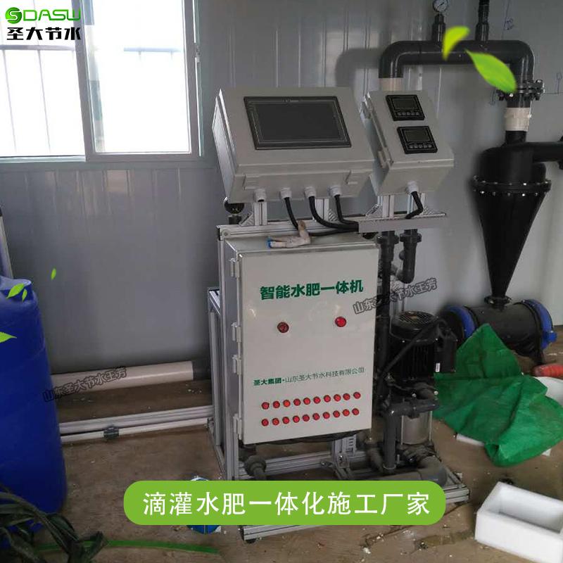 大田果园施工厂家 果树安装自动化滴灌设备智能水肥一体化机安装