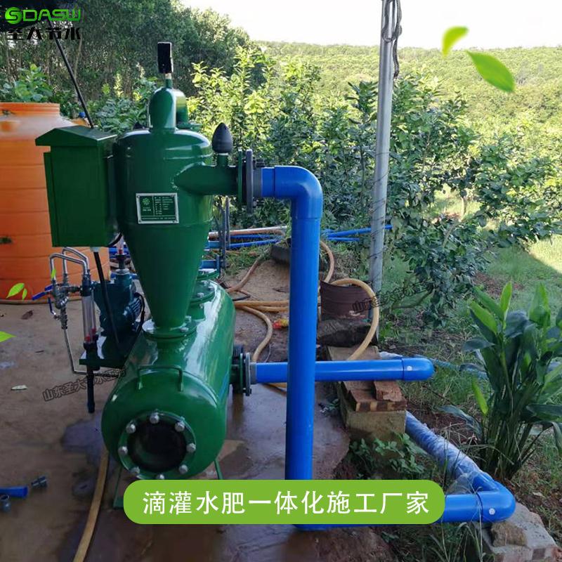 山地滴灌系统安装 圣大节水提供丘陵果园水肥一体化方案预算施工