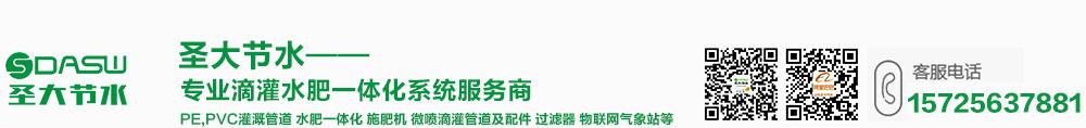 奥门新萄京83855com-澳门葡萄京588778com_Logo