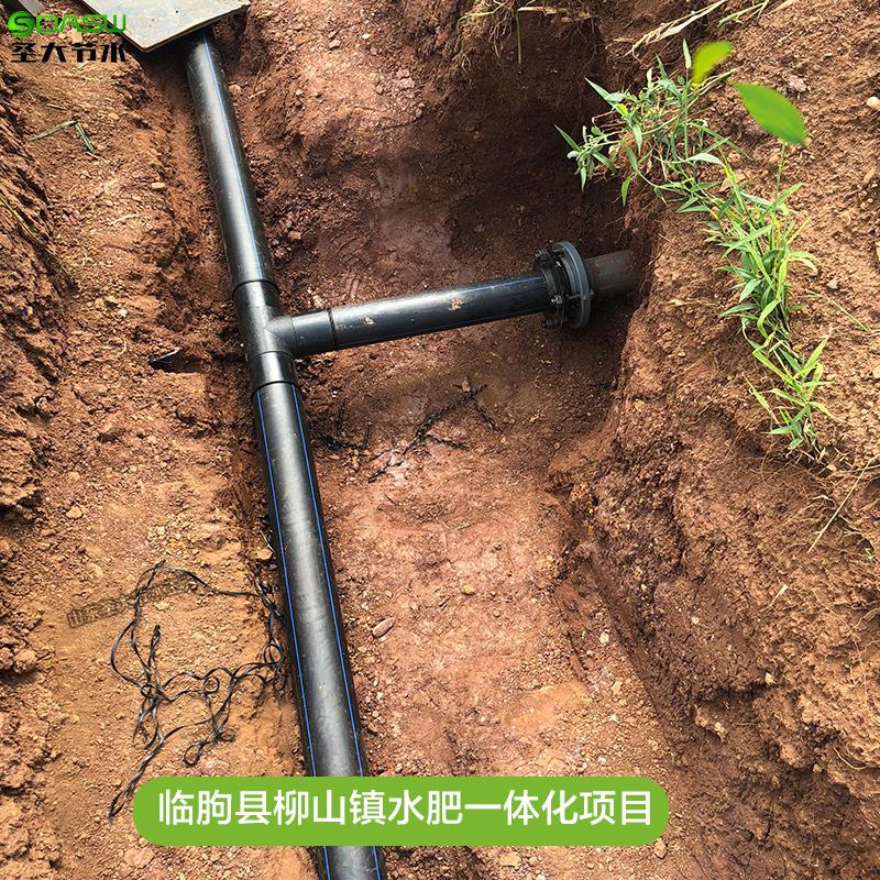 临朐县柳山镇水肥一体化项目 圣大节水温室果园施肥机滴灌系统图