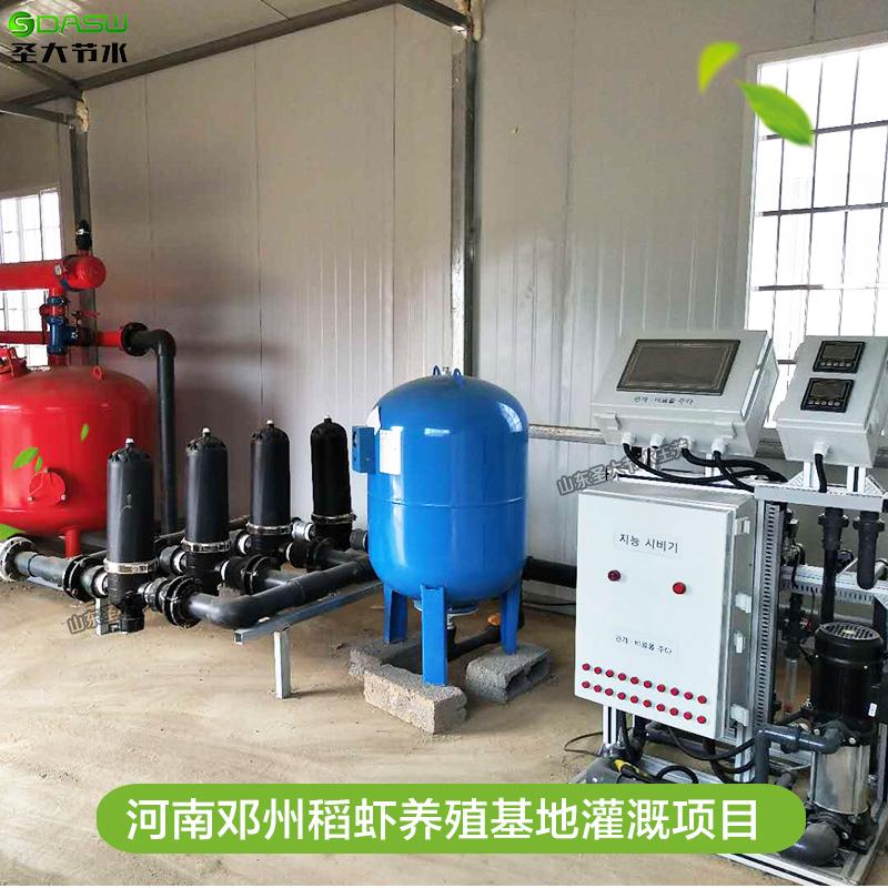 河南邓州稻虾养殖基地灌溉项目 节水设施工程水肥一体化施肥机图