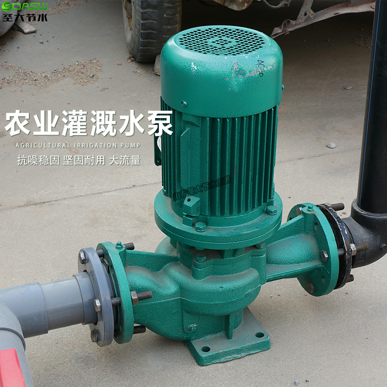 农业灌溉水泵潜水泵大流量高扬程离心泵