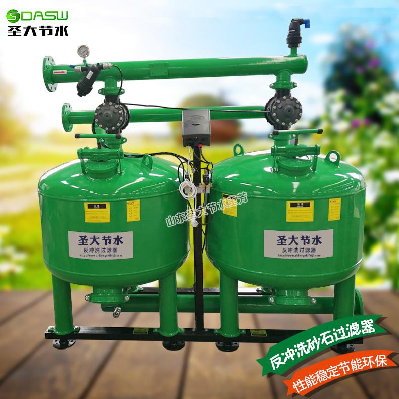 自动反冲洗砂石过滤器农田灌溉河水湖水过滤自动排污含石英砂