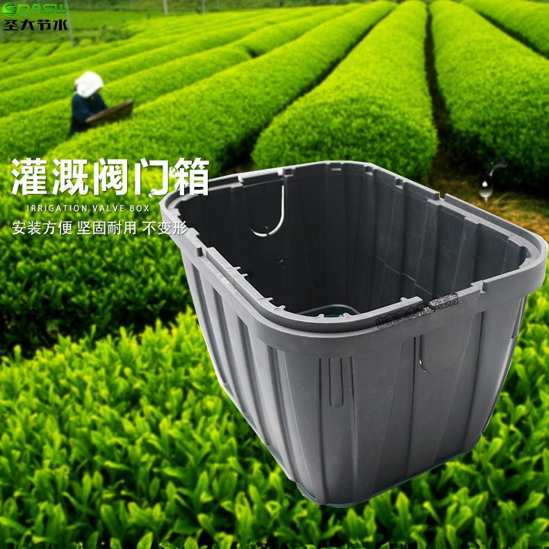 灌溉阀门箱 农业主管电磁阀用12寸14寸塑料阀门井