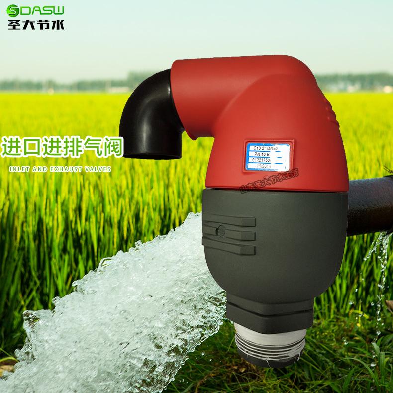 农业灌溉进排气阀 山地大田微喷滴灌性能稳定的25mm1寸进口空气阀