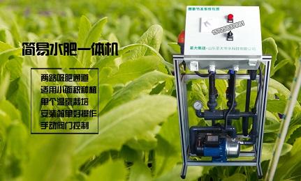 小型施肥机加搅拌桶发货