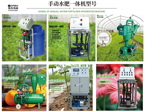 圣大节水果园施肥机型号