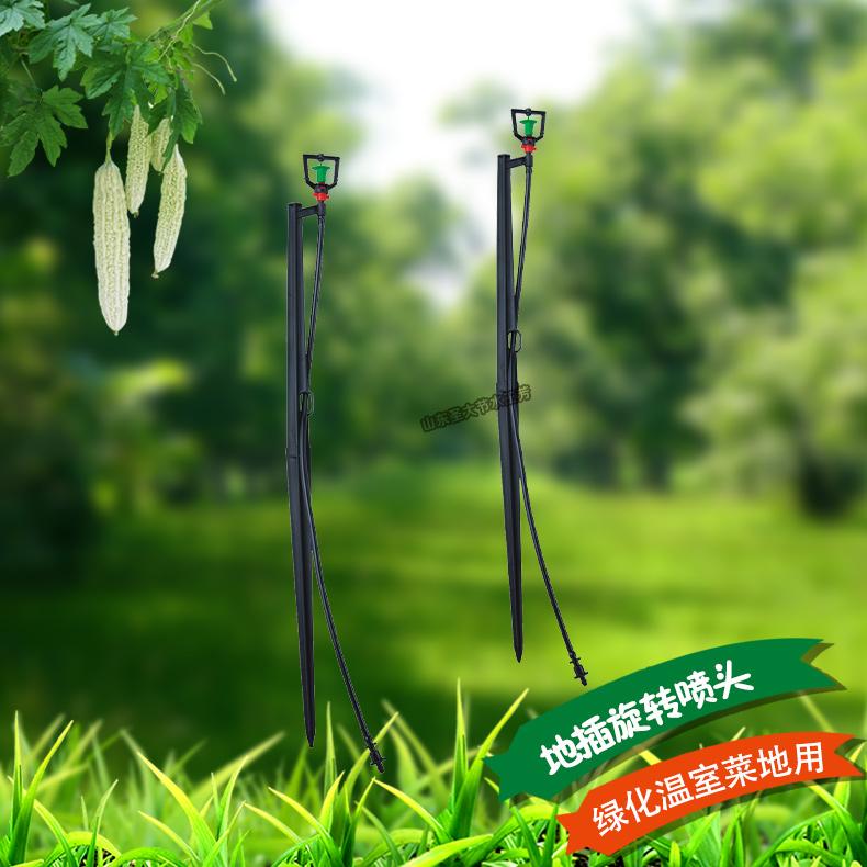 地插喷头旋转喷洒均匀菜地园林浇灌用