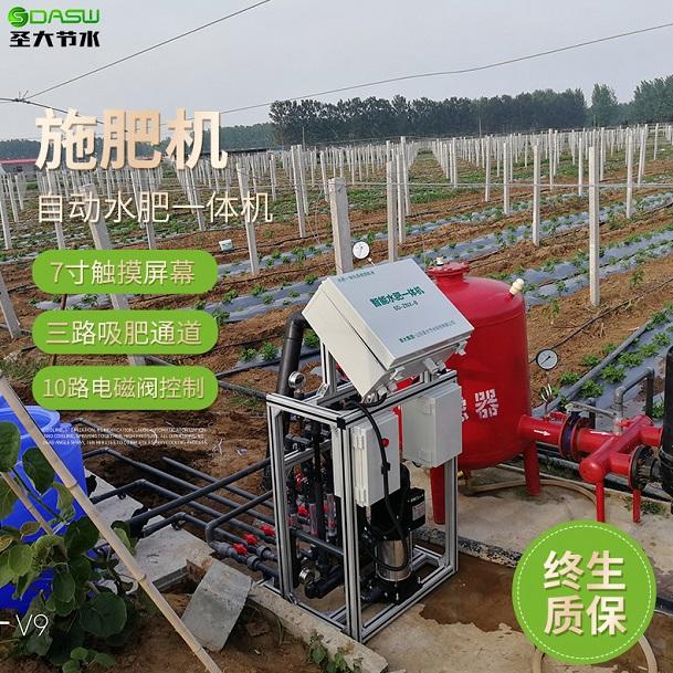 大田施肥机 厂家供应蔬菜园区浇水施肥多功能水肥一体机质量可靠