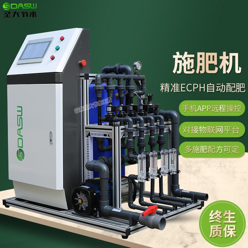 无土栽培一体机 玻璃温室智能水肥配比可远程控制自动灌溉施肥机