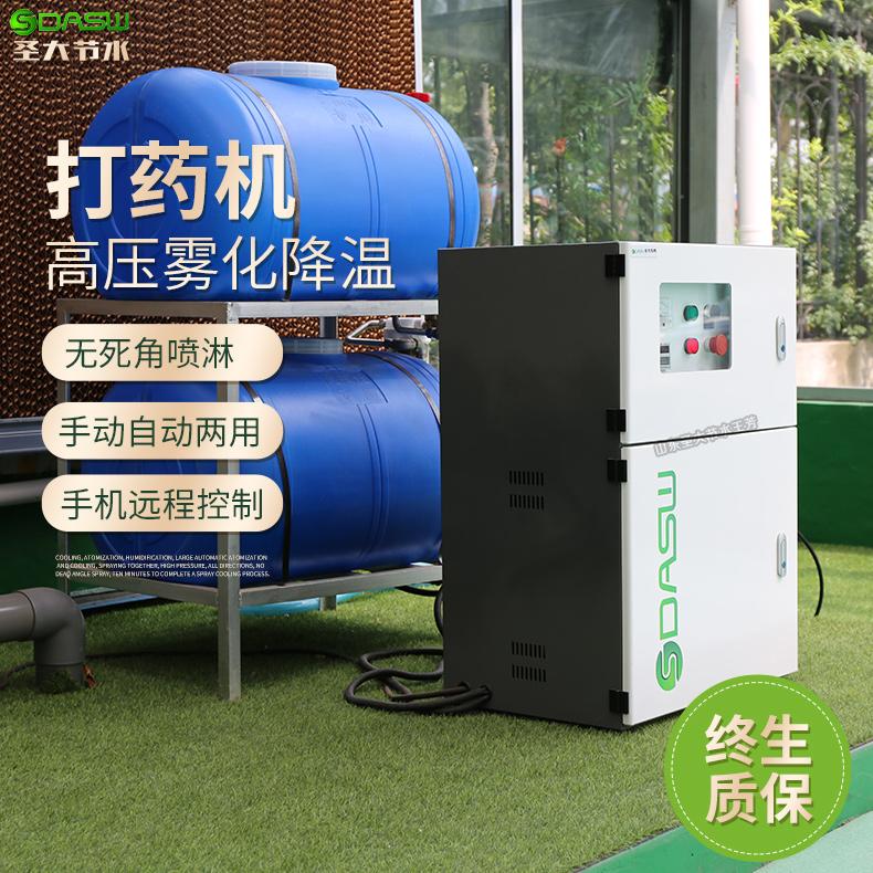 大棚雾化打药机 厂家直销省去中间商利润自动农用高压降温一体机