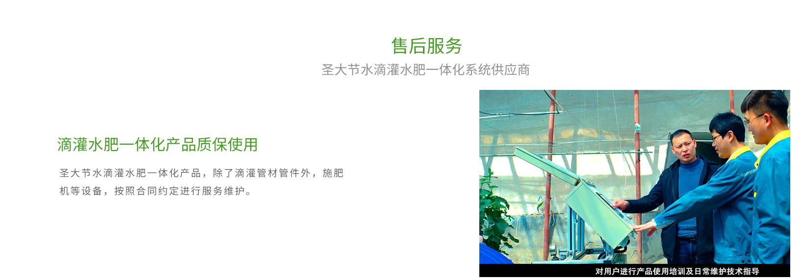 奥门新萄京83855com-澳门葡萄京588778com-滴灌水肥一体化售后服务