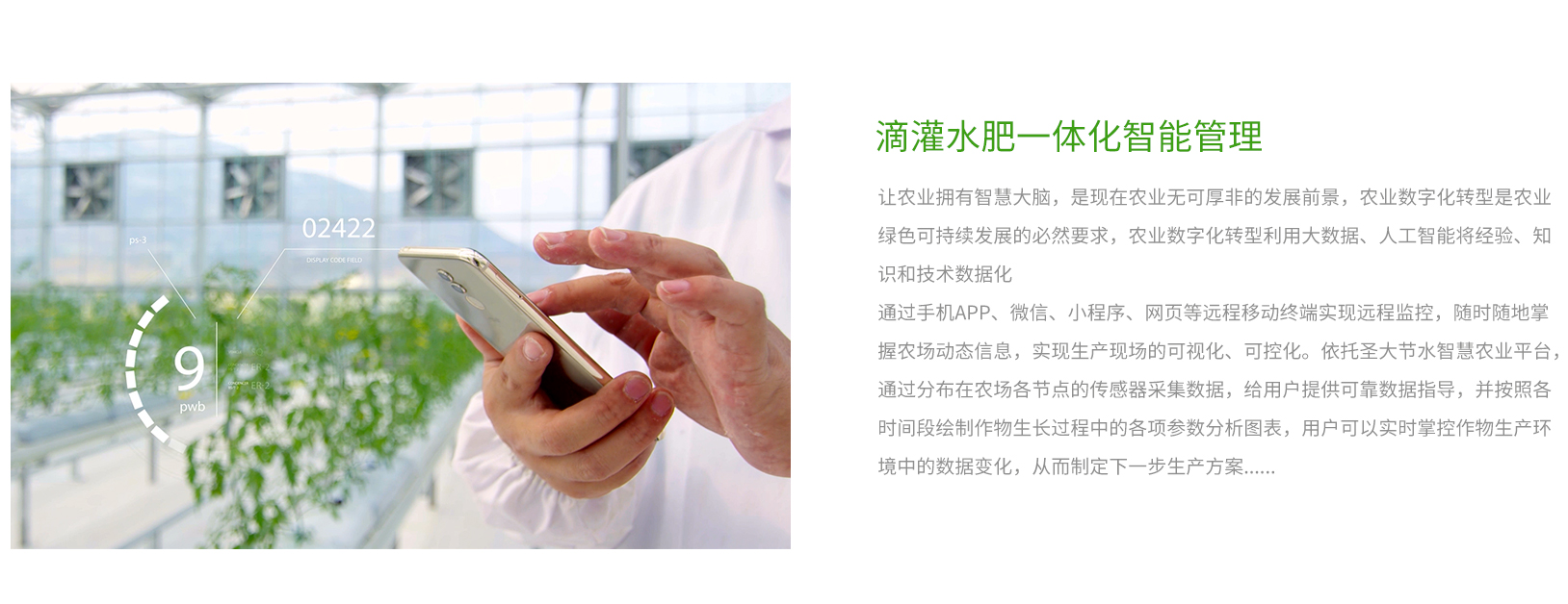 奥门新萄京83855com-澳门葡萄京588778com-智慧农业物联网平台