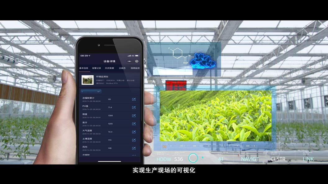 水肥一体化技术的发展与应用-澳门百老汇游戏网址