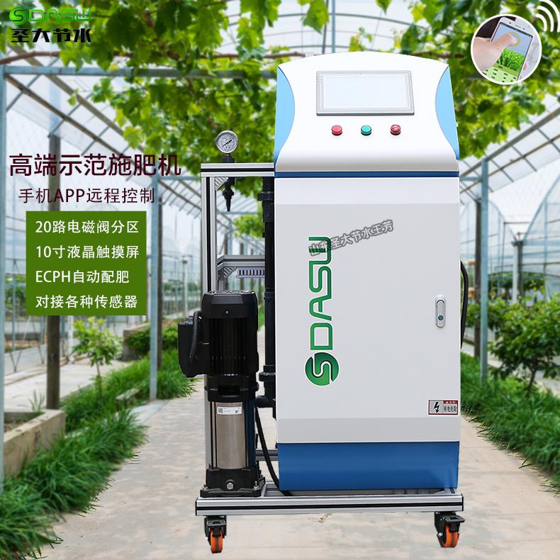 水肥一体化方案设计 农业园区示范可远程控制操作灌溉自动施肥机