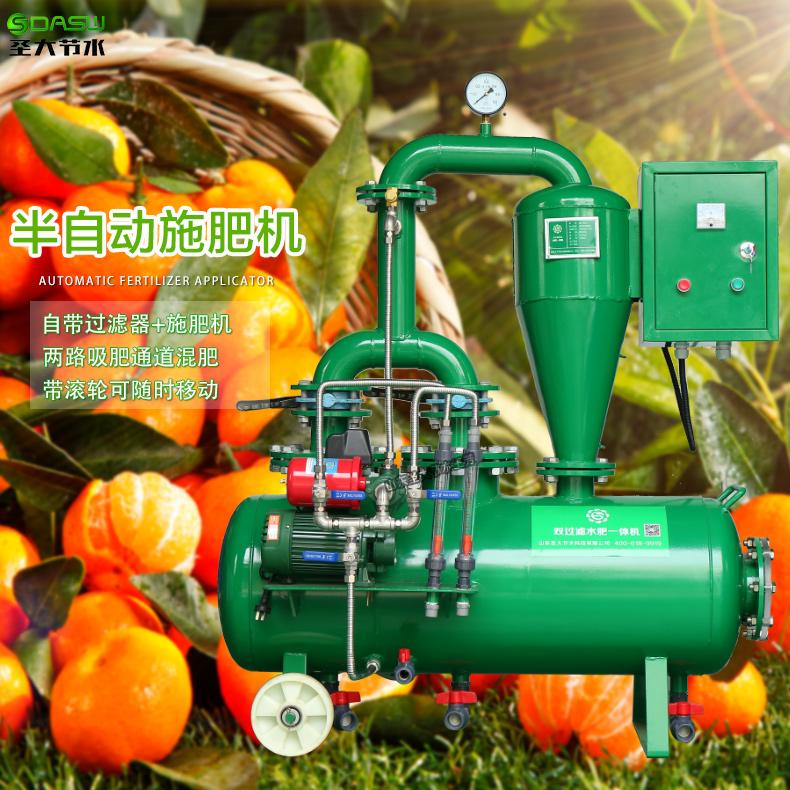 山地果树施肥机 丘陵果园滴灌用半自动水肥一体化系统组成安装图