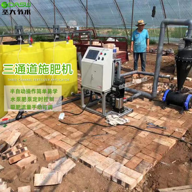 三通道施肥机厂家 农业灌溉项目价格便宜的半自动水肥一体机资料