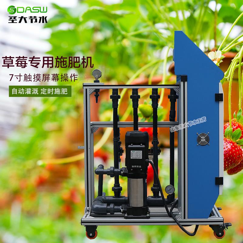 山东水肥一体化厂家  农业自动控制大棚蔬菜安装滴灌施肥机多少钱