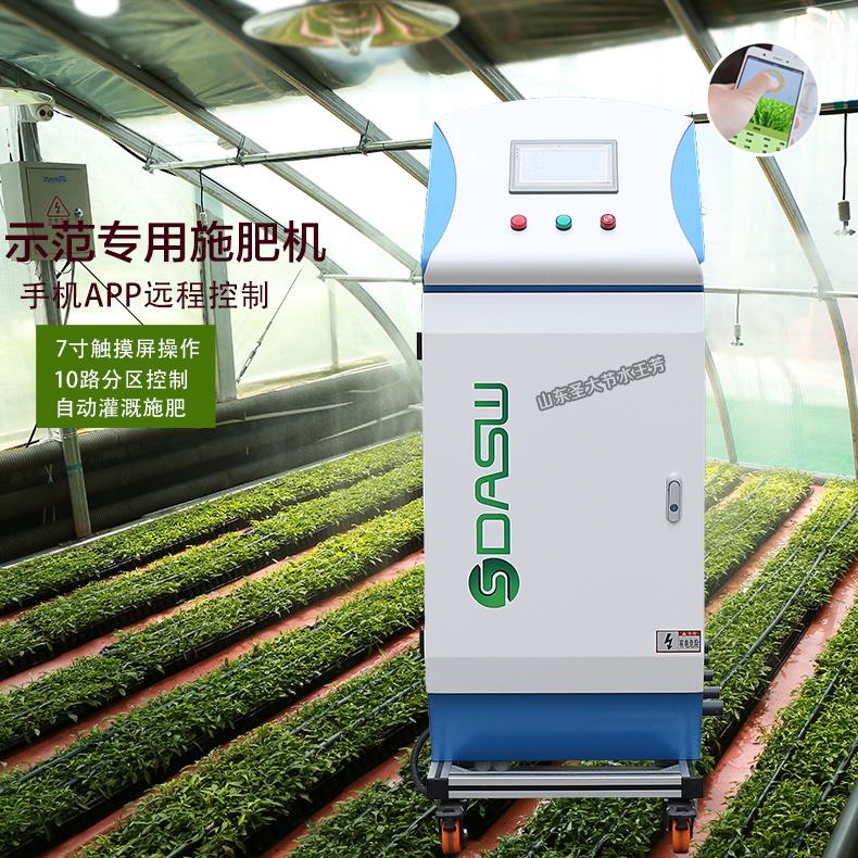 阳光温室种植葡萄滴灌水肥一体化部署方案和报价预算