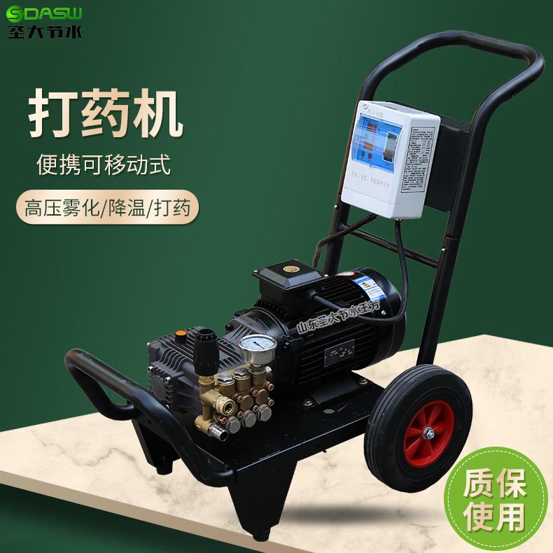 小型雾化打药机 果树蔬菜大棚双喷头手推移动式高压降温打药设备