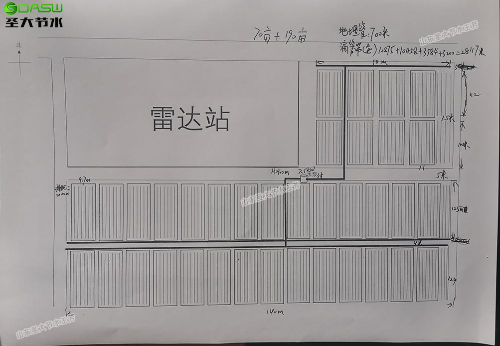 浙江70亩大棚滴灌设备芦笋水肥一体化方案设计及预算