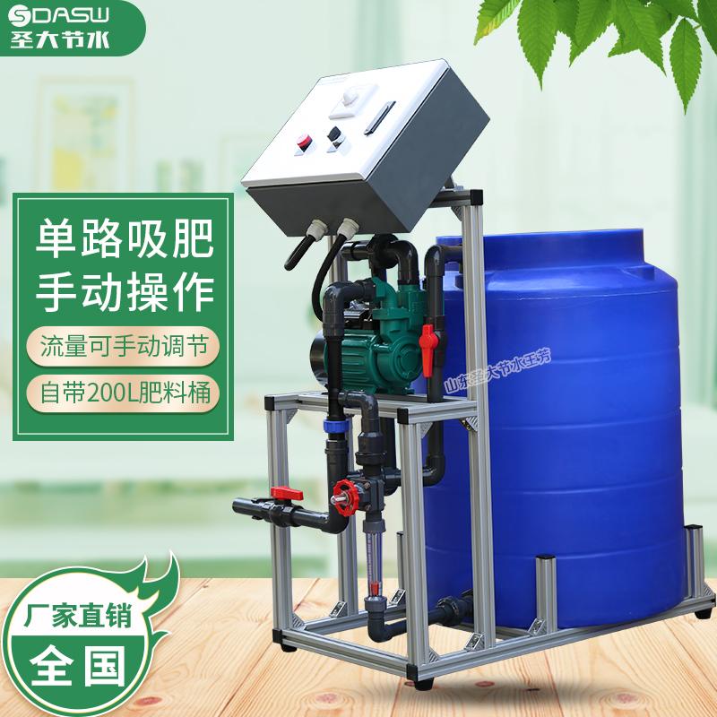 手动施肥机先容 温室大田简单实用价格便宜单通道水肥一体化主机
