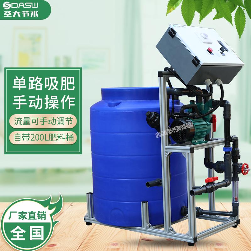 简易施肥机哪里有卖  一个温室大棚一台安装方便实用的水肥一体机