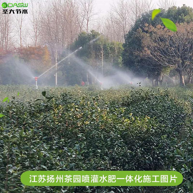 江苏扬州茶园喷灌水肥一体化施工案例