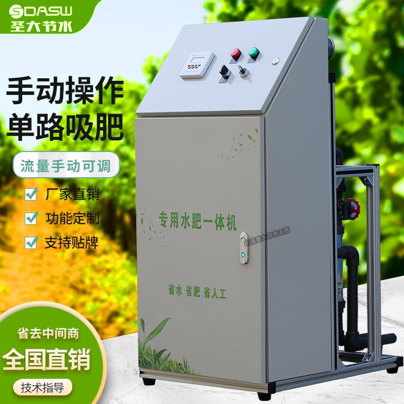 单通道手动施肥机价格实惠的水肥一体机