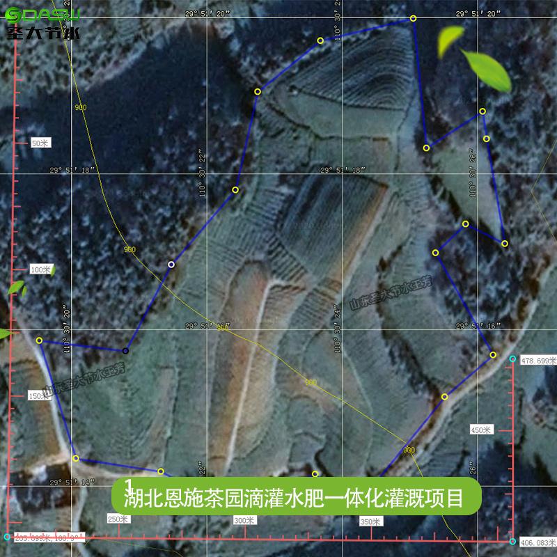 湖北恩施茶园滴灌水肥一体化灌溉项目方案设计及清单预算