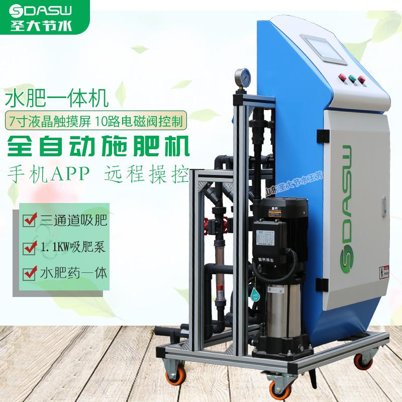 厂家提供水肥一体化方案 山地大田果树可远程控制自动灌溉施肥机