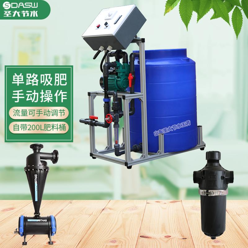 单通道施肥机多少钱 生产厂家现货供应操作简单的手动水肥一体机