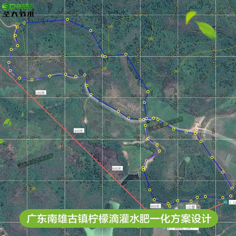 广东南雄古镇柠檬滴灌水肥一化方案设计