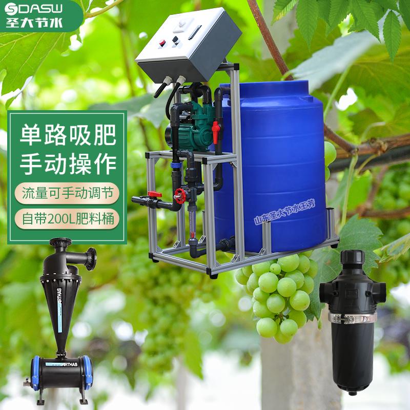 厂家生产单通道施肥机 葡萄灌溉施肥手动一个大棚一台水肥一体机