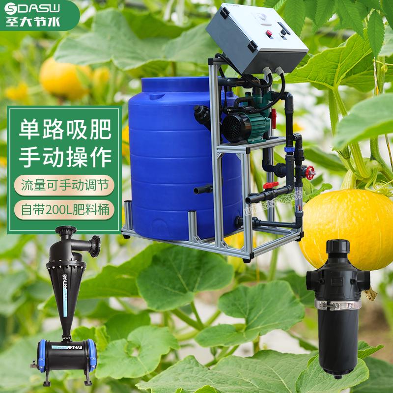 单通道施肥机厂家 温室滴灌微喷手动操作实用大棚水肥一体化设备