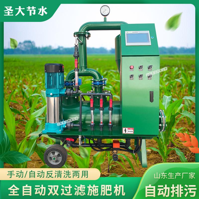 全自动双过滤施肥机厂家 山东十大网赌信誉平台生产反清洗排污水肥一体机