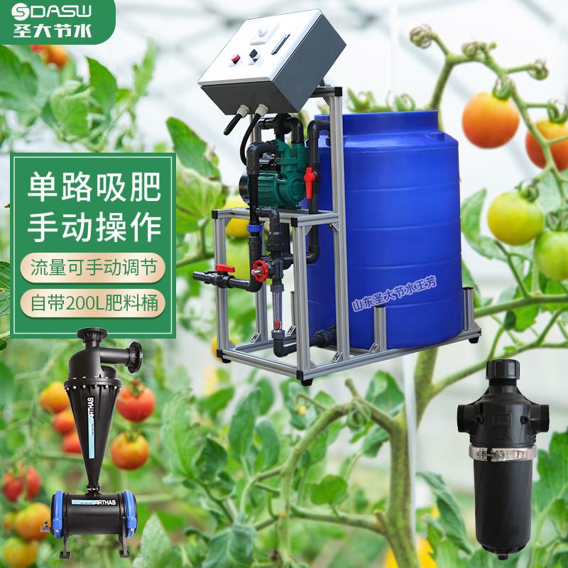简易施肥器厂家 生产大棚蔬菜投资少操作方便手动滴灌水肥一体机