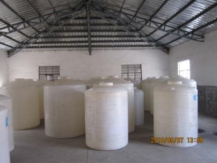 黑龙江鞍山2000升塑料桶专业生产企业山东庆云同鑫