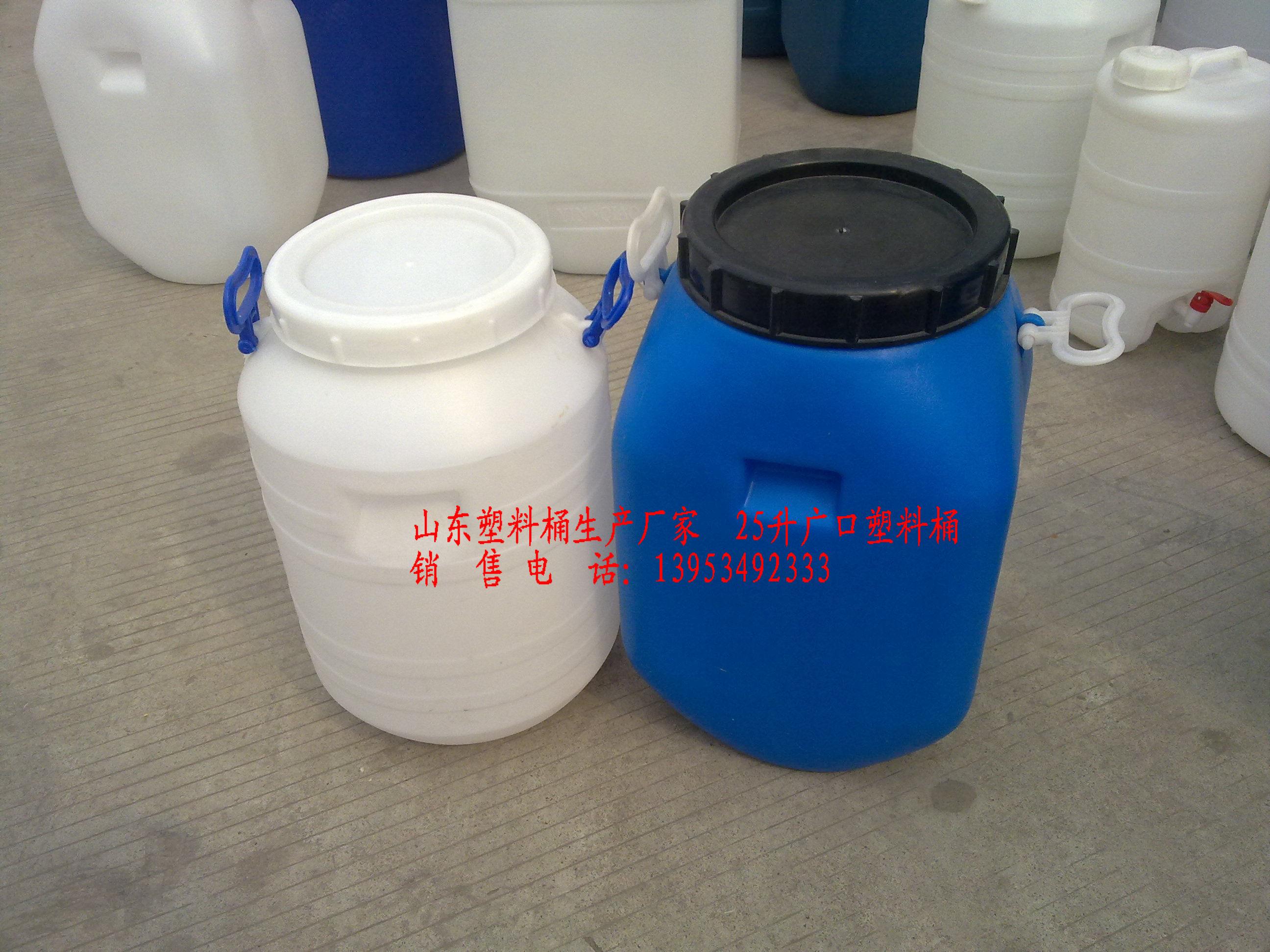 丹东25升公斤kg螺旋口塑料桶生产厂家山东庆云